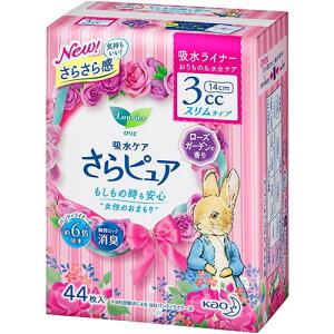 ロリエ さらピュア 3cc ローズガーデンの香り 吸水ライナー 【44枚】(花王)【尿とりパッド/軽失禁パッド】