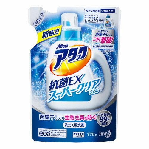 【期間特売】アタック 抗菌EX スーパークリアジェル つめかえ用  【770g】(花王)