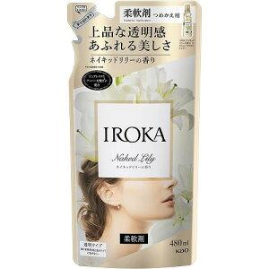 フレアフレグランス 柔軟剤 IROKA(イロカ) NakedSensual(ネイキッド センチュアル) 詰替用  【480ml】(花王)【衣料用洗剤/柔軟剤】