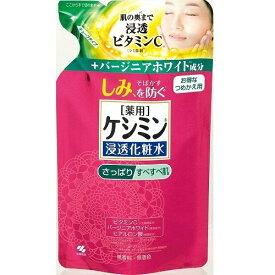 ケシミン浸透化粧水 さっぱりすべすべ肌 つめかえ用 【140ml】(小林製薬)【フェイスケア/美白】