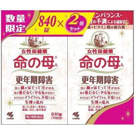 (数量限定特価)【第2類医薬品】命の母A 840錠×2個セット (小林製薬)