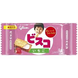 ビスコ ミニパック いちご 【5枚入×20個】(江崎グリコ)