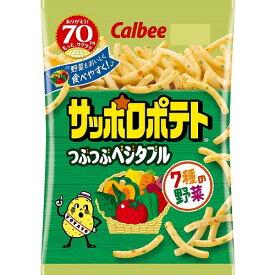 サッポロポテト つぶつぶベジタブル 【80g×12個】(カルビー)
