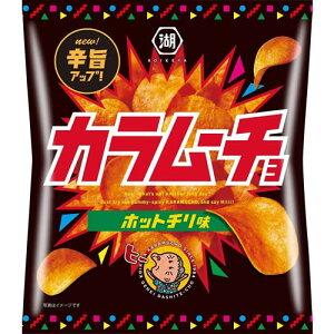 カラムーチョチップス ホットチリ味 【55g×12個】(湖池屋)