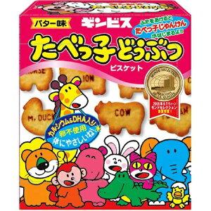 たべっ子どうぶつ バター味 【63g×10個】(ギンビス)