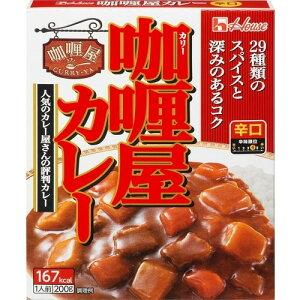 カリー屋カレー 辛口 【200g×10個】(ハウス食品)