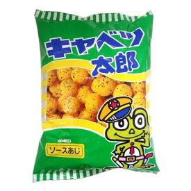 キャベツ太郎 【90g×10個】(やおきん)