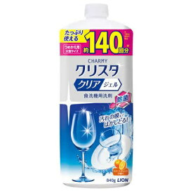 チャーミークリスタジェル 詰替大型  【840g】(ライオン)【キッチン/台所用洗剤】