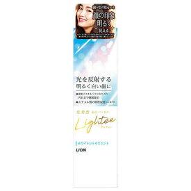 Lightee(ライティー) ホワイトシトラスミント 【100g】(ライオン)