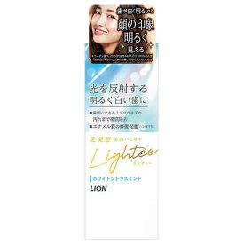 Lightee(ライティー) ホワイトシトラスミント 【50g】(ライオン)