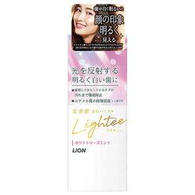 Lightee(ライティー) ホワイトローズミント 【50g】(ライオン)