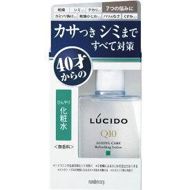 ルシード 薬用 トータルケアひんやり化粧水 (医薬部外品) 【110ml】(マンダム)