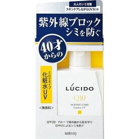 ルシード 薬用 UVブロック化粧水 【100ml】(マンダム)【MEN'S】