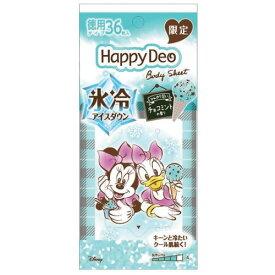 【数量限定】ハッピーデオ ボディシート アイスデオドラント チョコミントの香り 徳用タイプ 【36枚】(マンダム)