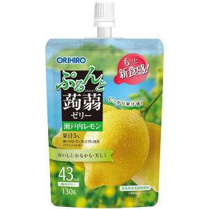 ぷるんと蒟蒻ゼリー スタンディング レモン 130g パウチ