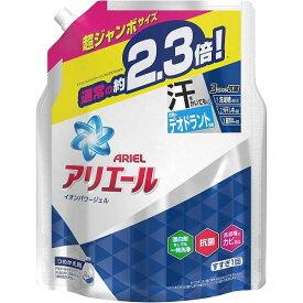 アリエール イオンパワージェル サイエンスプラス つめかえ用 超ジャンボ 【1.62kg】(P&G)