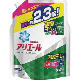アリエール リビングドライ イオンパワージェル つめかえ用 超ジャンボ 【1.62kg】(P&G)