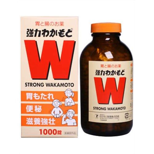 わかもと 強力わかもと 1000錠 【わかもと製薬】