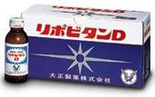 【送料無料】【指定医薬部外品】リポビタンD 【100ml×10本×5セット(1ケース)】(大正製薬)