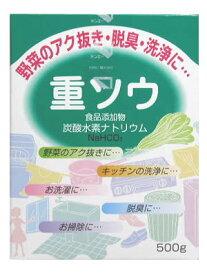 【食品添加物】重ソウ(炭酸水素ナトリウム)【500g】(健栄製薬)【医療用品/局方品】