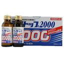 【指定医薬部外品】ライトップ2000部外品 100ML×10本×5箱入 (日本薬剤)