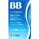 【第3類医薬品】チョコラBBルーセントC 120錠 (エーザイ)【ビタミン剤/しみ・そばかす】