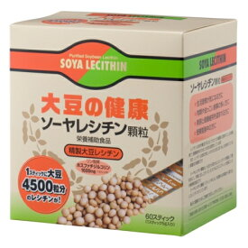 ソーヤレシチン顆粒 【60スティック】 (京都薬品ヘルスケア)