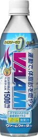 明治乳業 ヴァーム ウォーター 500ml×24本(1ケース)【スポーツ飲料】