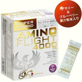 アミノフライト4000mg 5g×14本入 AMINO FLIGHT 4000【スポーツサポート/アミノ酸系】
