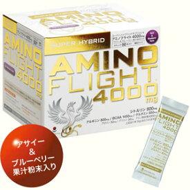 【送料無料】アミノフライト4000mg 5g×50本入 AMINO FLIGHT 4000【スポーツサポート/アミノ酸系】