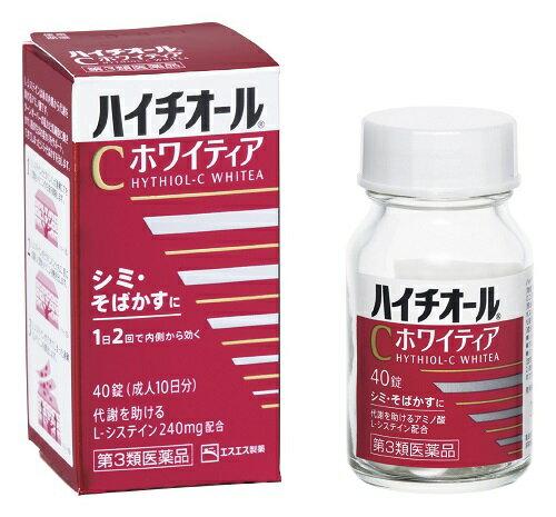 【第3類医薬品】ハイチオールCホワイティア【40錠】(エスエス製薬)