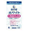 【第2類医薬品】命の母ホワイト360錠 (小林製薬) ランキングお取り寄せ