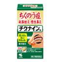 【第2類医薬品】チクナイン【224錠】(小林製薬) ランキングお取り寄せ