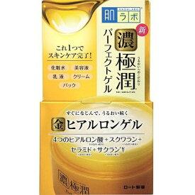 肌ラボ 極潤パーフェクトゲル 【100g】(ロート製薬)【フェイスケア/基礎化粧品】