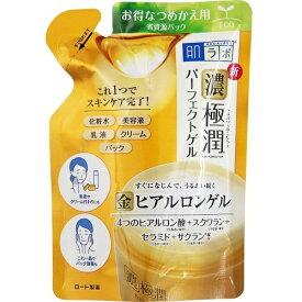 肌ラボ 極潤パーフェクトゲルつめかえ 【80g】(ロート製薬)【フェイスケア/基礎化粧品】