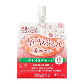 綺麗のススメ つやつやぷるんゼリー (りんご&さくらんぼ風味)【150g×6個】(資生堂)