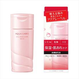 資生堂 アクアレーベル バランスケア ミルク 【130mL】(資生堂)