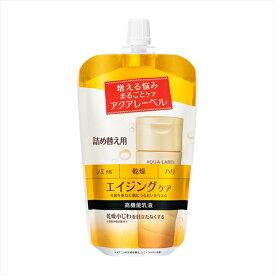 資生堂 アクアレーベル バウンシングケア ミルク (詰め替え用) 【117mL】(資生堂)