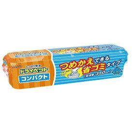 【期間特売】ドライペット コンパクト 【170g】(エステー)【除湿剤/乾燥剤】