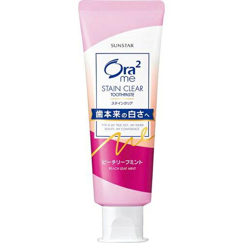 Ora2 me(オーラツーミー) ステインクリアペースト ピーチリーフミント 【130g】(サンスター)