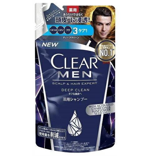 CLEAR(クリア) フォーメン ディープクリーン 薬用シャンプー つめかえ用 【280g】(ユニリーバ)【MEN'S】