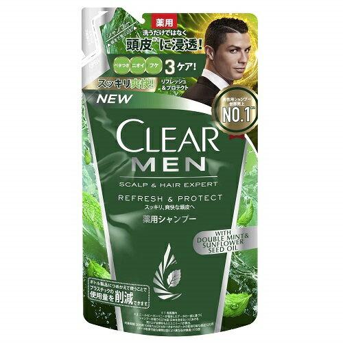 (取り寄せ商品納期1〜2週間)CLEAR(クリア) フォーメン リフレッシュ&プロテクト シャンプー つめかえ用 【280g】(ユニリーバ)【MEN'S】