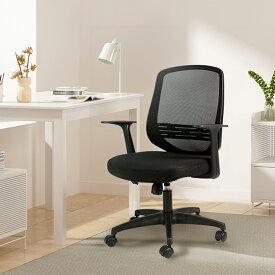 Hbada 椅子 オフィスチェア デスクチェア イス テレワーク 調整可能ランバーサポート コンパクト ロッキング 360度回転 座面昇降 T字アームレスト