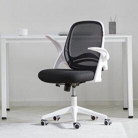 Hbada オフィスチェア デスクチェア 椅子 跳ね上げ式アームレスト ランバーサポート メッシュ ロッキング 通気性 360度回転 座面昇降 強化ナイロン樹脂ベース 静音PUキャスター
