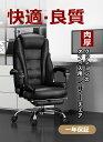 Hbada 椅子 オフィスチェア レザーチェア 社長椅子 ハイバック 肉厚クッション 135度リクライニング フットレスト付き…