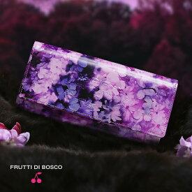 【FRUTTI】マジックアワーよ、永遠に。夕暮れのひと時、紫にドレスアップする長財布 レディース ブランド ALBA Alice -Magic Hour-(アルバアリス マジックアワー)エナメル 花柄 紫 356-103222-8033 FRUTTI DI BOSCO フルッティディボスコ
