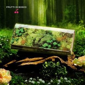 【FRUTTI】生まれた時から、美しい。不思議の森の植物だちが、一斉に生まれる瞬間を描いた長財布『ALBA Alice -Brandnew World-(アルバアリス ブランニューワールド)』エナメル 花柄 緑 グリーン 356-103222-6056