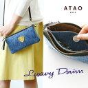 【ATAO】(アタオ)お財布の機能を備えたクラッチバッグにもなるお財布ポシェット(ウォレットバッグ)booboo denim(ブーブー・デニム)2017年夏の新...