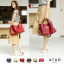 【ATAO】今井美樹さんがドラマで愛用。堅牢なレザーを贅沢に使ったバッグ elvy(エルヴィ)A4バッグ【楽ギフ_包装】