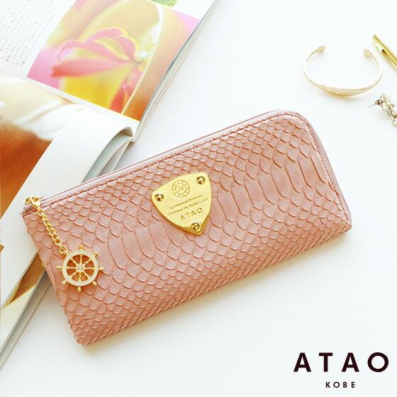 【ATAO】(アタオ)長財布とは思えないほど柔らかいロングウォレットLimo(リモ)パイソン使うほどに風合いが増すナチュラルオイルマットレザーバージョン舵チャーム【楽ギフ_包装】